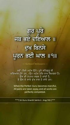Guru grace will break my ego Gurbani Quotes, Holy Quotes, Truth Quotes, Quotes About God, Guru Granth Sahib Quotes, Sri Guru Granth Sahib, Sikh Quotes, Punjabi Quotes, Christmas Messages For Friends