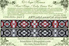 Этнические орнаменты | biser.info - всё о бисере и бисерном творчестве