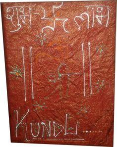 Гороскоп Кундали, на заказ из Индии