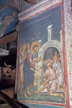BLAGO | BLAGO : Decani : 119 Christ Healing the Blind Man and the Deaf Mute (St. Anicetus, martyr and St. Photious, martyr)