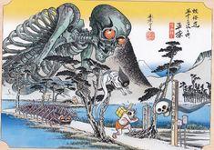 Horror Japan — horrorjapan: 平塚市 [Hiratsuka] - Shigeru Mizuki's. Manga Artist, Japanese Horror, Japanese Art, Japanese Artists, Surreal Art, Hiratsuka, Mythology, Anime, Japanese Folklore