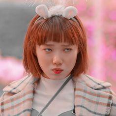 𝓗𝓮𝓪𝓻𝓽 𝓭𝓻𝓪𝓶𝓪 Ahn Jae Hyun, Lee Sung Kyung, Blumenhosen Outfit, Weightlifting Kim Bok Joo, Joon Hyung, Two Worlds, Kim Book, Human Sketch, Cute Memes