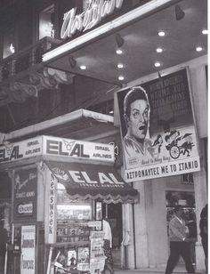 Cine Apollon, Stadiou Athens, 60's