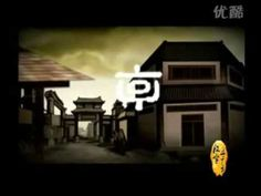 The 5000 Year of the Chinese Characters: 汉字五千年 The 5000 years of the Hanzi (audio: Mandarin Chinese)
