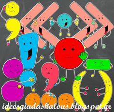 Ιδέες για δασκάλους:Αφίσες με τα σημεία στίξης