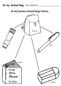 Classroom Objects Coloring Pages by Stephanie