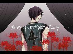 Kuroko No Basket, Anime Love, Sick, My Favorite Things, Character, Lettering