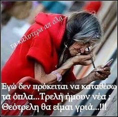 Καλημέρα σε όλες και όλους. - georgios aktipis - Google+