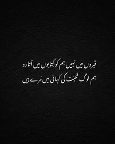 Hafiz, Take Care, Discovery, Allah, Poetry, Channel, Sad, Facebook, Guys