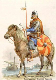Varangian Rus' The Varangians or Varyags (Old Norse: Væringjar) was the name given by Greeks and East Slavs to Vikings, who between the 9th and 11th centuries ruled the medieval state of Rus' and formed the Byzantine Varangian Guard.