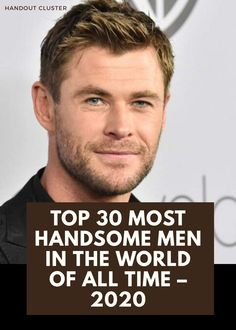 """It would be unjustified if we call them """"just handsome"""" because they are a complete package of personality, appeal, intelligence, and a good sense of humor. This bunch of men has been existing in every era from magazines to acting industries. Their perfectly symmetrical face, youthfulness, Lusty eyes, and occupational success constitute an overarching beauty. Sporty Outfits, Trendy Outfits, Perfectly Symmetrical Face, Bizarre Pictures, Makeup Eye Looks, Fun World, Teenage Girl Outfits, Group Games, Most Handsome Men"""