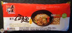 #1248: Wu-Mu Beef Flavor Tomato Ramen   The Ramen Rater