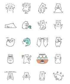 The white bear is enjoying! Cute Animal Drawings, Cute Drawings, Dog Icon, Bakery Logo Design, Simple Illustration, Anime Stickers, Daily Drawing, Sketch Painting, Line Sticker