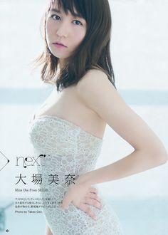 SKE48 Mina Oba Next on Young Gangan Magazine