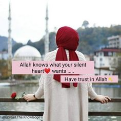 Islamic Quotes On Marriage, Muslim Love Quotes, Beautiful Islamic Quotes, Islamic Inspirational Quotes, Motivational Quotes, Islamic Qoutes, Islamic Prayer, Islamic Images, Islamic Dua