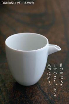 白磁面取片口・小・水野克俊:和食器・醤油入れ・白い器 japanese tableware