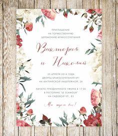 MWC | Свадебные приглашения