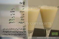 soft drink Juice Drinks, Juice Smoothie, Smoothie Drinks, Smoothies, Shireen Anwar Recipes, Spicy Sausage Pasta, Masala Tv Recipe, Cooking Recipes In Urdu, Crock Pot Potatoes