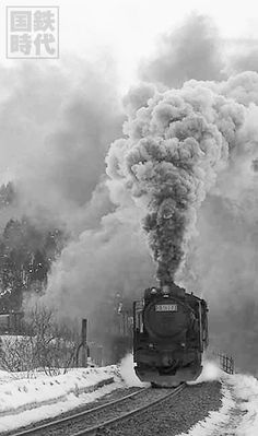 Motor A Vapor, Grey Wallpaper Iphone, Japan, Steam Engine, Steam Locomotive, Old Photos, Winter Wonderland, Picture Video, Planes