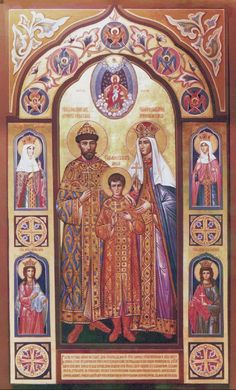 Royal Russia News offers news clips, videos and photographs about the Romanov dynasty and their legacy, monarchy, and the history of Imperial and Holy Russia from Russian media sources. Russian Icons, Russian Art, Russian Style, Religious Icons, Religious Art, Anastasia, Russia Culture, Grand Duchess Olga, Spiritual Images