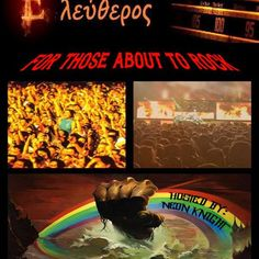"""""""FOR THOSE ABOUT TO ROCK"""" 2η εκπομπή Τετάρτη 25/9/2019 Neon, Music, Movie Posters, Laughing, Musica, Musik, Film Poster, Neon Colors, Muziek"""