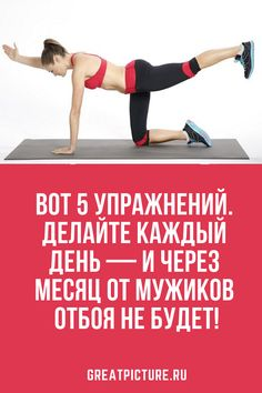 Best Weight Loss Tips in Just 14 Days If You want to loss your weight then make a look in myarticle. Best Weight Loss, Weight Loss Tips, Yoga Fitness, Health Fitness, Health Insurance Plans, Best Cardio Workout, Health Center, Keep Fit, Body Motivation