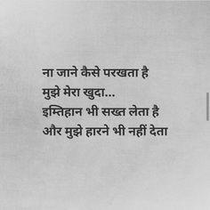 Popular Life Quotes by Leaders Shyari Quotes, Hindi Quotes On Life, Hindi Quotes Images, Mood Quotes, Spiritual Quotes, Wisdom Quotes, True Quotes, Hindi Shayari Life, Good Thoughts Quotes