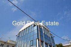 Κτίριο επαγγελματικών χώρων προς πώληση στην περιοχή Μεταμόρφωση, Αθήνα - Δυτικά Προάστια.