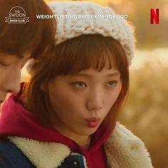 Nam Joo Hyuk Lee Sung Kyung, Nam Joo Hyuk Cute, Korean Drama Funny, Korean Drama List, Swag Couples, Kim Book, Feel Good Videos, Weightlifting Fairy Kim Bok Joo, Super Funny Videos