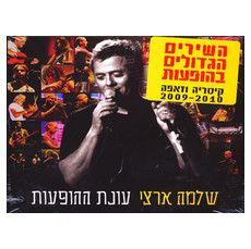 eurovision 2014 israel karaoke