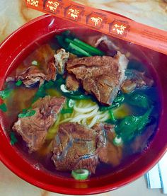 [I Ate] hand pulled beef noodle soup