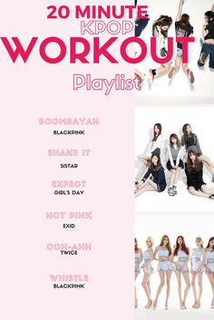 The hardest part about working out is actually getting up and getting started. These kpop songs are guaranteed to get your lazy butt wiggling out of bed. You'll be itching to get into some cute workout clothes and get moving!