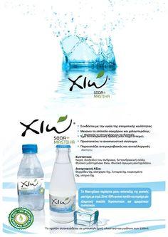 Φωτογραφία Soda, Water Bottle, Drinks, Twitter, Drinking, Beverage, Beverages, Soft Drink, Sodas