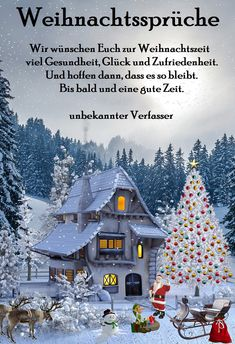 Merry Christmas Gif, Christmas Scenery, Christmas Cards To Make, Christmas Quotes, Xmas Cards, Christmas And New Year, Winter Christmas, Xmas Greetings, Xmax