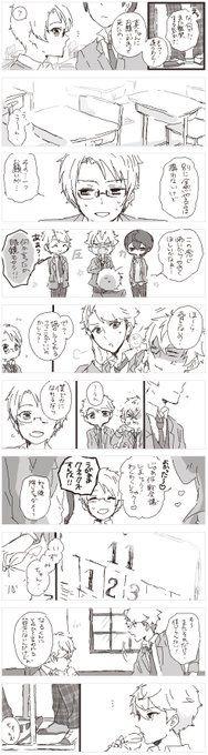 Twitter Ensemble Stars, Me Me Me Anime, Knight, Diagram, Manga, Twitter, Manga Anime, Manga Comics, Cavalier