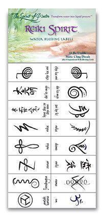 Reiki Spirit. Healing arts. Chiropractic care. Acupuncture. Massage Therapy. Shiatsu. Reflexology. Reiki. Kinesiology. Art therapy. Music therapy. Pet therapy. Evidence-based. Research.