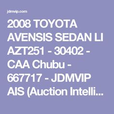 2008 TOYOTA AVENSIS SEDAN LI AZT251 - 30402 - CAA Chubu - 667717 - JDMVIP AIS (Auction Intelligence System)