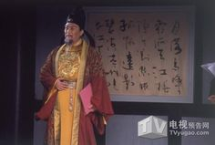 Tang Guoqiang 唐国强
