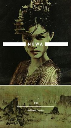 Nüwa [女媧] is a goddess in ancient Chinese mythology best known for creating mankind and repairing the wall of heaven. She is Linn World Mythology, Chinese Mythology, Greek Mythology, Mythological Creatures, Mythical Creatures, Story Inspiration, Character Inspiration, Tag Art, Wiccan
