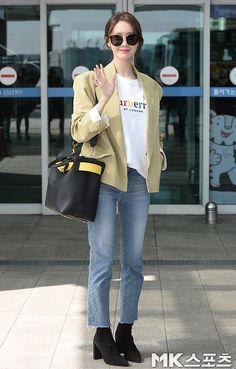 Yoona 2018