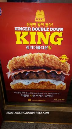 "International Burgers - KFC Zinger DoubleDown King, South Korea - Funktastic Fast Foods & Late Night Snacks - Money Train & FUNK GUMBO RADIO: http://www.live365.com/stations/sirhobson and ""Like"" us at: https://www.facebook.com/FUNKGUMBORADIO"