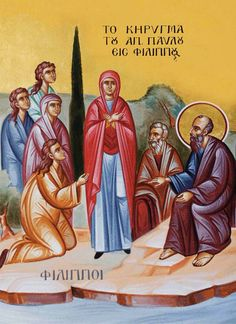 Lydia of Philippi with St. Paul - commemorated May Christian Church, Christian Faith, Roman Church, Orthodox Christianity, Believe In God, Orthodox Icons, Bible Stories, Catholic, Saints