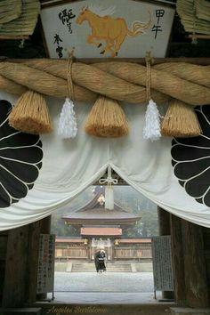 Kumano Hongū Taisha Santuario Sintoista en Tanabe Japón