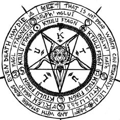 Black magic spells utilizing the NECRONOMICON and the dark, malicious powers of ancient Sumerian Gods and the Lovecraft mythos. Description from ilovemagicspells.com. I searched for this on bing.com/images