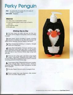 Penguin soap cover 1/3