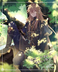 Fantasy Characters, Anime Characters, Anime Boy Long Hair, Harry Potter Anime, Pandora Hearts, Atticus, Chinese Boy, Anime Artwork, Fantasy Character Design