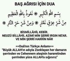 Islam Quran, Allah, Prayers, Life, God, Beans, Allah Islam, Prayer