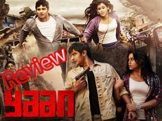 #Yaan Movie Review : #Jiiva's show -  After a fun-filled entertainer in #EndrendrumPunnagai, #Jiiva takes to action and that too unlimited action in #Yaan...  Read More: http://tamilcinema.com/yaan-movie-poster-2/