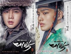 Team h jks&BB | Jang Keun Suk & Big Brother