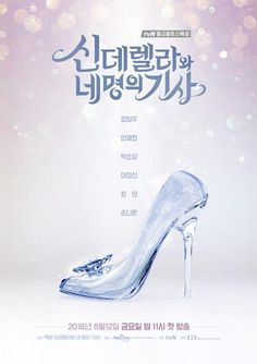 [Photos] Added new poster for the #kdrama 'Cinderella and the Four Knights'